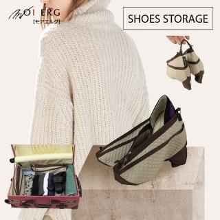 【MOIERG】行李箱高跟鞋收納袋Pumps pouch(One size  拆洗便)