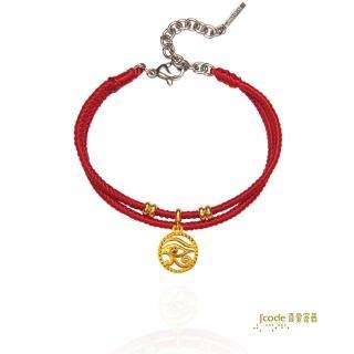 【J'code 真愛密碼】獅子座-賀若斯之眼編織手鍊(瑪法達星座幸運物)