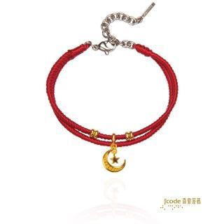 【J'code 真愛密碼】天秤座-彎月星星編織手鍊(瑪法達星座幸運物)