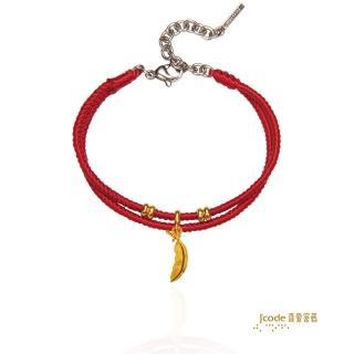 【J'code 真愛密碼】魔羯座-飛鷹之羽編織手鍊(瑪法達星座幸運物)