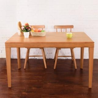 【Bernice】羅德簡約實木餐桌
