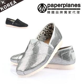 【PAPERPLANES韓國休閒鞋】正韓空運。時尚金屬亮色系拼接舒適懶人鞋(7-1199現貨)
