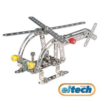 【德國eitech】益智鋼鐵玩具-螺旋槳飛機(C67)