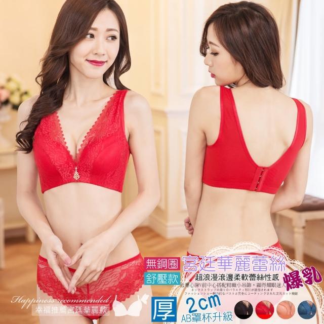【曼格爾】宮廷華麗刺繡蕾絲舒壓肩帶心機爆乳內衣褲組A-C罩32-40(絢麗紅)