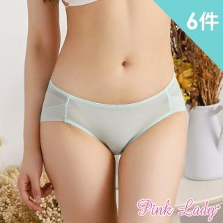 【PINK LADY】台灣製 低腰柔色無痕三角褲6632(6件組)