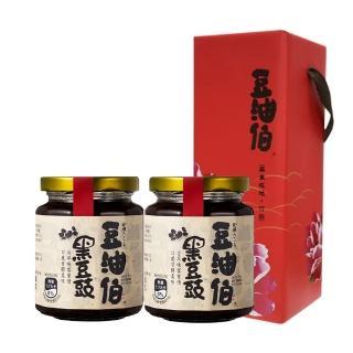 【豆油伯】黑豆豉280gx2入(使用非基因改造原豆釀造絕非脫脂黃豆)