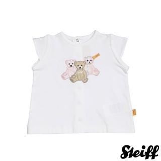 【STEIFF德國精品童裝】短袖 圓領 上衣 白色(短袖T恤)