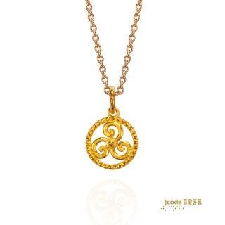 【J'code 真愛密碼】水瓶座-三環渦漩黃金墜+玫瑰金鋼項鍊(瑪法達星座幸運物)