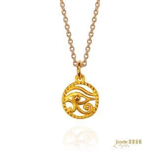 【J'code 真愛密碼】獅子座-賀若斯之眼黃金墜+玫瑰金鋼項鍊(瑪法達星座幸運物)