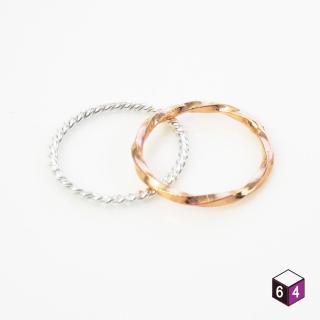 【ART64】麻花戒+方扭戒  麻花 戒指  925純銀戒指 雙件組