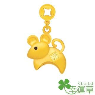 【幸運草clover gold】福鼠 黃金墜