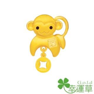 【幸運草clover gold】巧猴 黃金墜