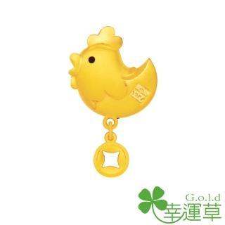 【幸運草clover gold】金雞 黃金墜