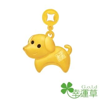 【幸運草clover gold】祿犬 黃金墜