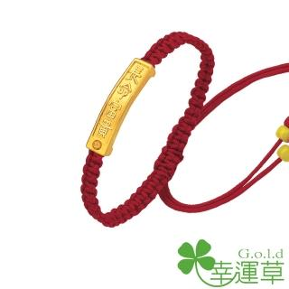 【幸運草clover gold】富貴一生 水晶+黃金 彌月紅繩手環