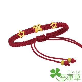 【幸運草clover gold】喜樂年年 黃金 彌月紅繩手環