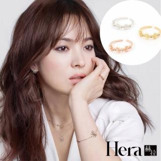 【Hera】赫拉 太陽的後裔宋慧喬同款水鑽太陽花開口戒指(3色)