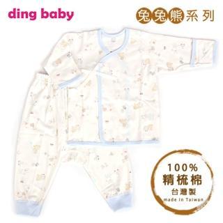 【ding baby】兔兔熊反摺初生肚衣套裝-藍色(50-60cm)