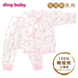 【ding baby】兔兔熊反摺初生肚衣套裝-粉色(50-60cm)