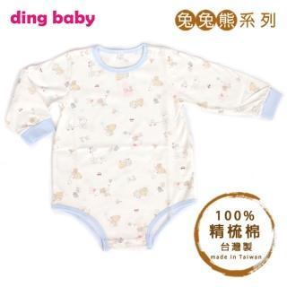 【ding baby】兔兔熊長袖肩開連身衣-藍色(60-80cm)