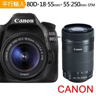 【Canon】EOS 80D+18-55mm+55-250mm STM(中文平輸)