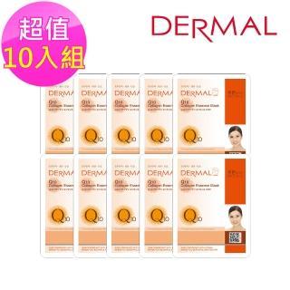 【DERMAL】Q10彈性活膚面膜10入組(人氣面膜)