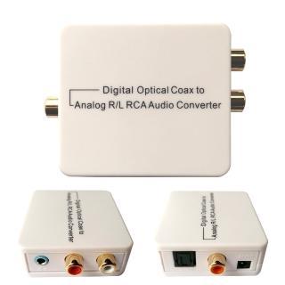 【K-Line】同軸/光纖 轉 3.5MM/類比音訊轉換器(白)