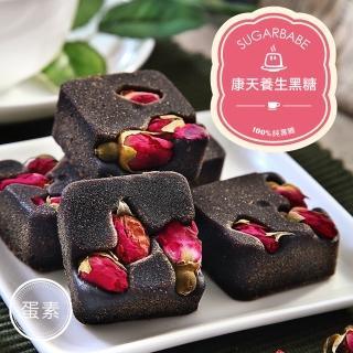 【康天】黑糖玫瑰四物鐵(14顆獨立包/420g盒)