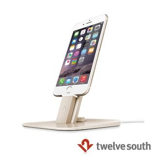【Twelve South】HiRise Deluxe Stand 充電立架(金色)