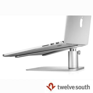 【Twelve South】HiRise Stand for MacBook V 型立架(銀色)