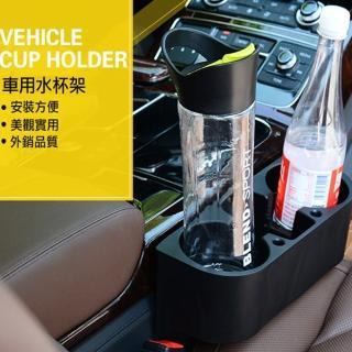 【威力鯨車神】高質感汽車飲料杯架/汽車手機置物架/汽車收納