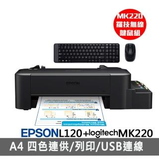 【EPSON】L120 超值單功能連續供墨印表機+羅技鍵鼠組