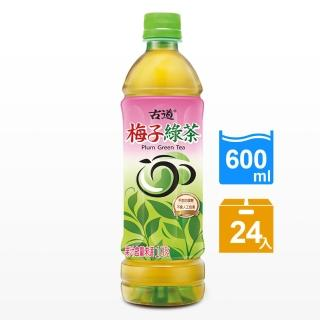 【古道】梅子綠茶600ml*24瓶