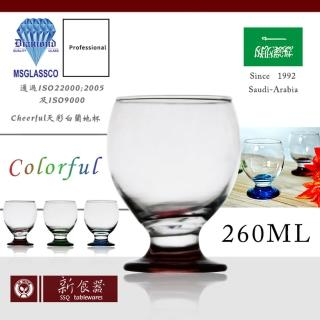【新食器】Cherrful天彩玻璃白蘭地杯260ML(6入組)