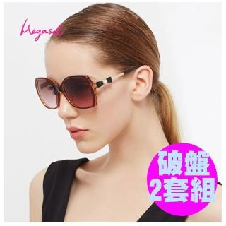 【MEGASOL】寶麗萊UV400香奈兒設計師款防眩偏光太陽眼鏡(蝶翼珍珠系列秒殺2套組-MS1618-2)