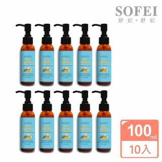 【舒妃SOFEI】摩洛哥堅果護髮油超值組(100MLx10)