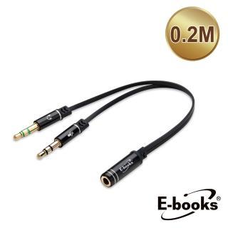 【E-books】X19一母轉二公耳機麥克風音源轉接線3.5mm-20cm(速達)
