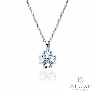 【A-LUXE 亞立詩】0.10克拉 Lucky Clover幸運草心形美鑽項鍊