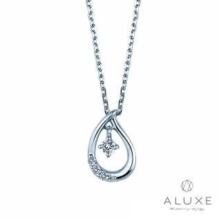 【A-LUXE 亞立詩】Drop水滴 美鑽項鍊