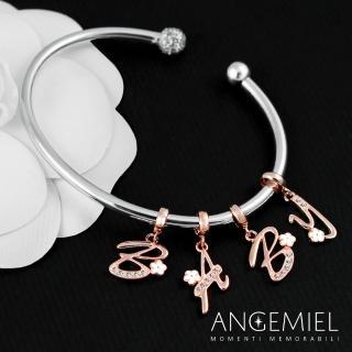 【Angemiel安婕米】925純銀串珠 花朵字母 吊飾