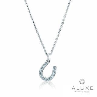 【A-LUXE 亞立詩】Petite系列 馬蹄鐵白K金鑽鍊