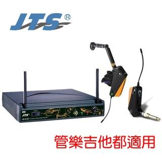 【JTS】UR816D + UT16GT 無限發射系統