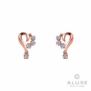 【A-LUXE 亞立詩】The Heart 心形美鑽耳環