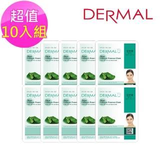 【DERMAL】蘆薈保濕修護細緻面膜10入組(人氣面膜)