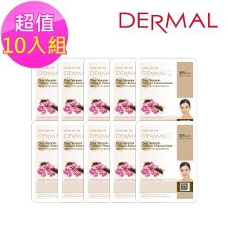 【DERMAL】膠原蛋白緊實面膜-蜂10入組(人氣面膜)