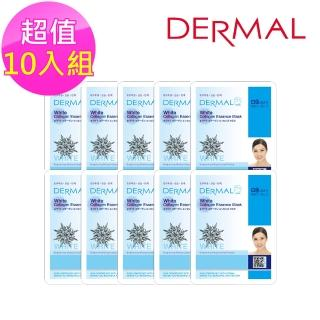 【DERMAL】潤白保濕面膜10入組(人氣面膜)
