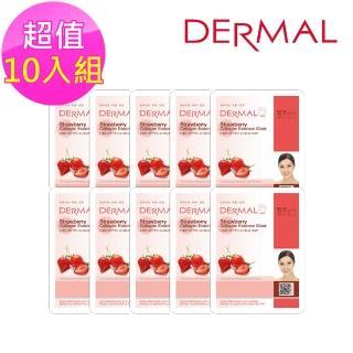 【DERMAL】草莓亮膚面膜10入組(人氣面膜)