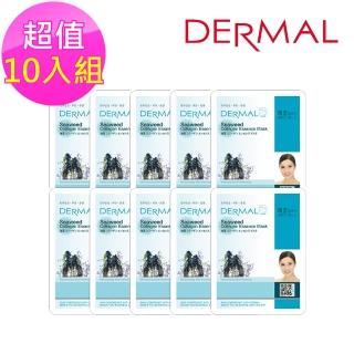 【DERMAL】海藻潤澤面膜10入組(人氣面膜)  DERMAL