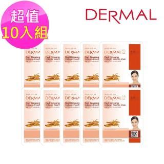 【DERMAL】紅蔘調理補濕面膜10入組(人氣面膜)  DERMAL