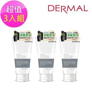 【DERMAL】竹炭深層清潔洗面乳150g 3入組(深層清潔洗面乳)